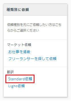 Standard__1.png